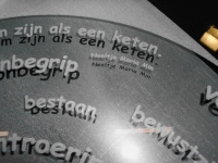 Lasergravure - art.nr. 5569 Schaduweffect in glas 19mm